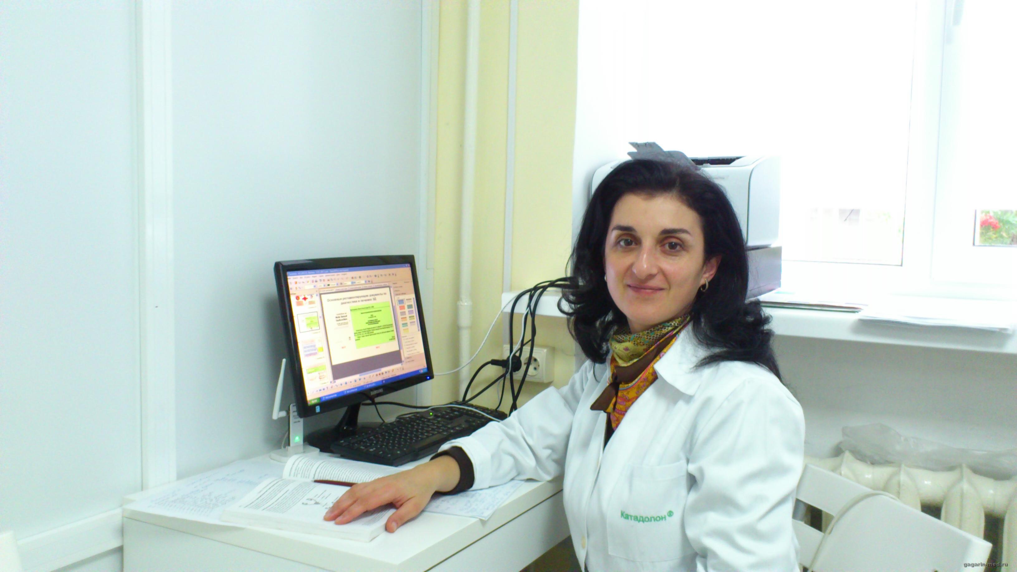 эндокринолог диетолог в москве